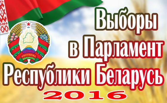 31 августа состоится заседание окружной избирательной комиссии