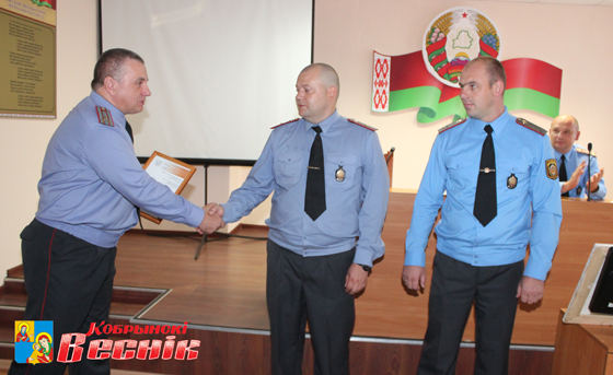 За умелые действия и отличную службу сотрудники Кобринского РОВД были поощрены денежными премиями