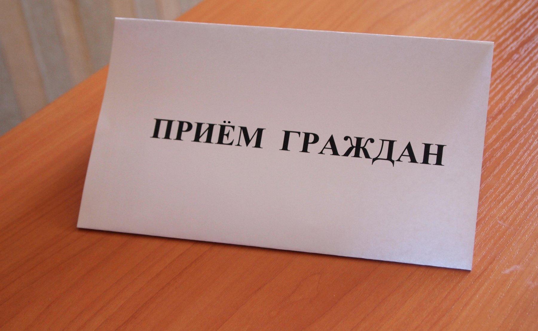 17-19 февраля 2017 года в финансовом отделе райисполкома (г.Кобрин, ул.Суворова, 25, 2-й этаж) будет осуществляться прием граждан по вопросу разъяснений и приема заявлений об освобождении от уплаты сбора на финансирование государственных расходов
