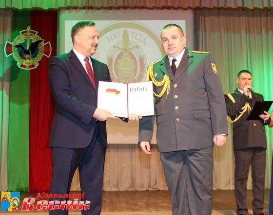 В Кобринском Дворце культуры недавно отметили 100-летний юбилей белорусской милиции
