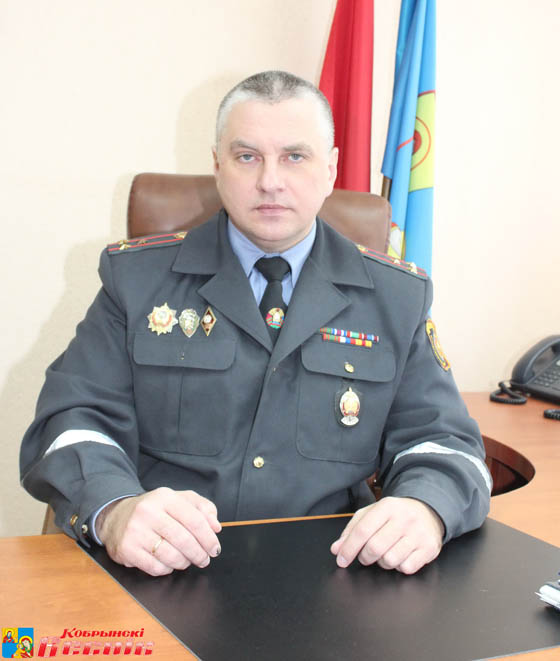 Степанюк