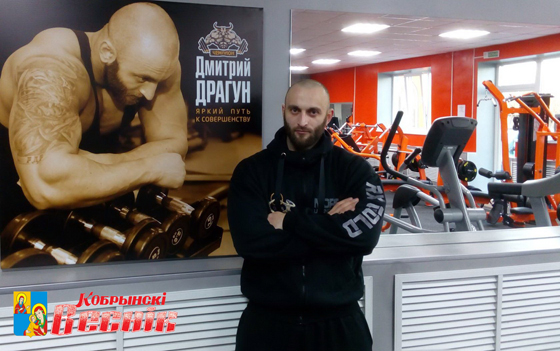 В Кобрине появился новый «Чемпион»