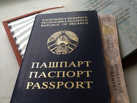 informaciya_o_vozmozhnyx_riskax_grazhdan_pri_vyezd_000