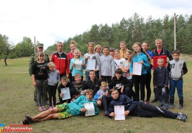 Соревнования юных снайперов