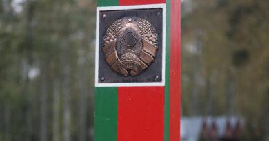 Внимание! Конкурс к 100-летию пограничной службы
