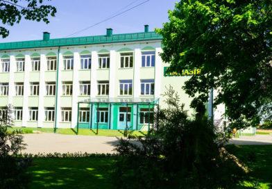 Гимназия г. Кобрина объявляет прием на свободные места в 6-11 классы