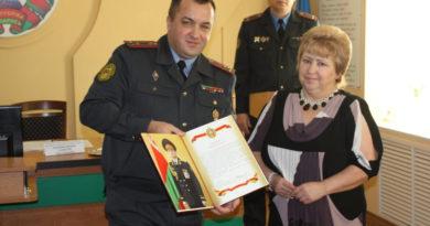 Состоялось оперативное совещание Брестского областного управления Департамента охраны