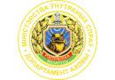 Кобринский отдел Департамента охраны МВД Республики Беларусь информирует