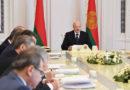 Лукашенко провёл совещание по актуальным вопросам социально-экономического развития