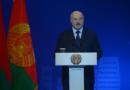Форум «Восточная Европа: в поисках безопасности для всех»
