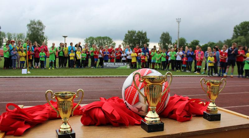 Семейный фестиваль «Папа, мама, я — футбольная семья» собрал самых спортивных Кобринчан.