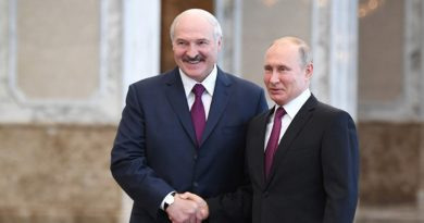 Заседание ВГС Союзного государства состоялось в Минске