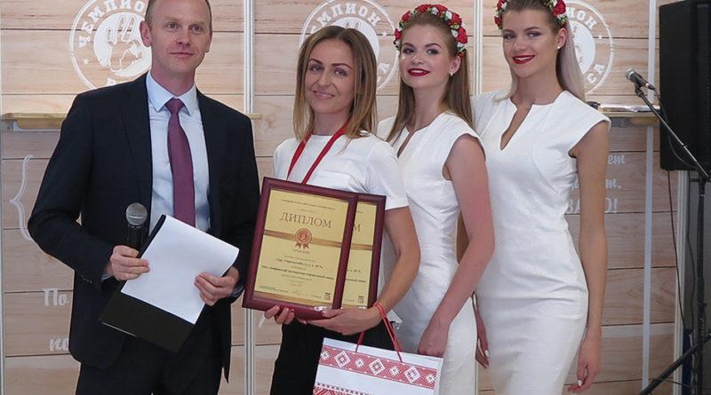Кобринские сыроделы одержали победу в народном конкурсе-дегустации «Чемпион вкуса».