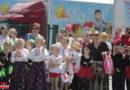 Праздник детства отшумел в Кобрине на выходных