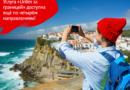 МТС расширил географию услуги «Unlim за границей»
