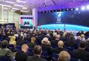 Международный космический конгресс-2018 в Минске