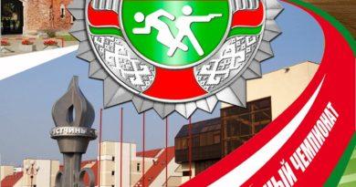 19-21 сентября 2018 года в Бресте состоится чемпионат МВД по служебному многоборью