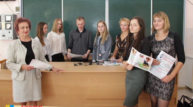 Круглый стол «Цени жизнь» в рамках месячника безопасного и ответственного поведения прошёл в государственном учреждении образования «Гимназия г. Кобрина».