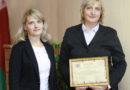 Лучший архивист Беларуси