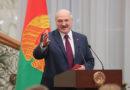 Встреча Лукашенко с активом БРСМ