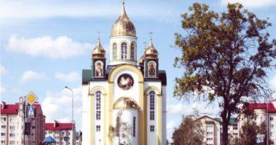 На Гроднинщине прошел молодёжный образовательный форум «Quo Vadis»