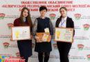 Кобринчане в числе лучших на проекте «100 идей для Беларуси»