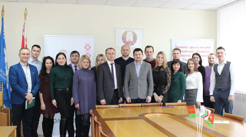 В Бресте состоялся областной форум работающей молодежи