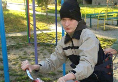 Когда диагноз – не помеха для жизни!  Пятнадцатилетний Кристиан нуждается в специализированной коляске