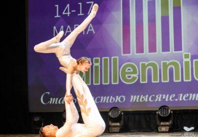 Елизавета Гаврилюк и Дмитрий Жук удостоены диплома лауреата II степени на Международном фестивале-конкурсе творчества «Миллениум»