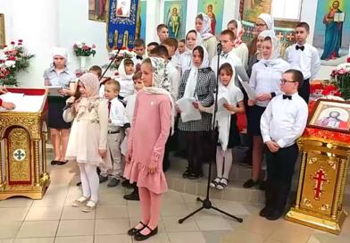 Праздничный концерт воспитанников Воскресной школы, посвященный празднику Пасхи, состоялся 28 апреля