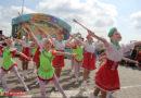 Как в Кобрине прошел праздник игры и игрушек СООО «ПП Полесье»
