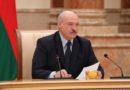 Лукашенко провёл совещание с правоохранительным блоком