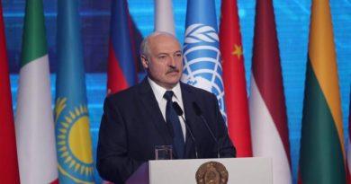 В Минске проходит международная конференция по борьбе с терроризмом