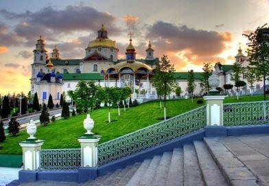 Паломничество в Свято-Успенскую Почаевскую Лавру!