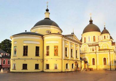 C 25 по 27 октября 2019 года Свято-Христорождественской церковью г. Кобрина организуется паломническая поездка ко святым местам в Москву, Сергиев Посад и Истру
