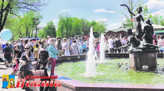 Парк фонтан 1