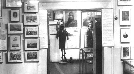 Первая экспозиция 1948 года