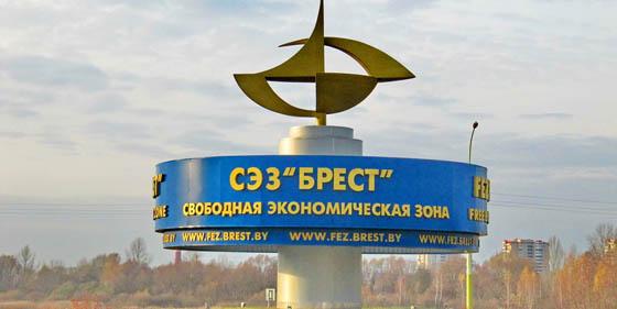 sez_brest_travel.rambler.ru_