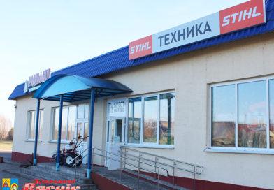 В Кобрине открылся фирменный магазин ТМ «STIHL».