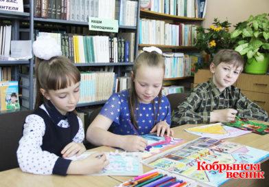 В День защиты детей о мечтах и детстве