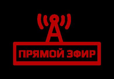 «Актуальные вопросы налогообложения» – 4 июня в прямом эфире на «Беларусь 4. Брест