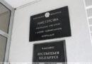 Минприроды предлагает поучаствовать в конкурсе экостартапов Belarus Green Awards