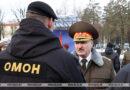 Александр Лукашенко: наш долг – сохранить страну