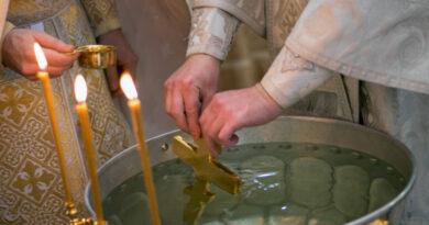 19 января православные верующие празднуют Крещение Господне
