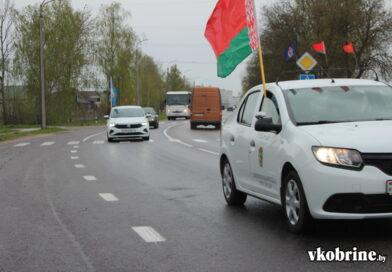 7 мая в Кобринском районе прошел автопробег, посвященный 76-й годовщине Победы в Великой Отечественной войне. ВИДЕО