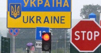 Жители Кобринщины рассказали о проблемах с пересечением границы с Украиной