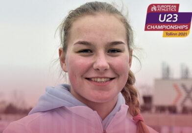 Победа! Кобринчанка Александра Коньшина выиграла золото Чемпионата Европы среди молодежи в метании копья