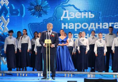 Концерт в городе Береза, посвященный Дню народного единства
